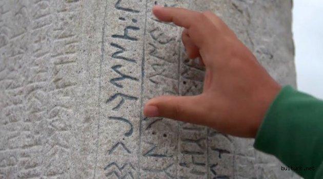 25 Kasım 1893: Eski Türk yazısının deşifre edildiği tarih