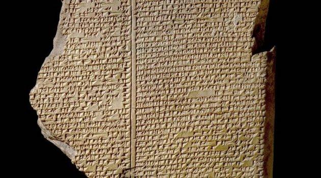 Arkeolojik Yazıtlar