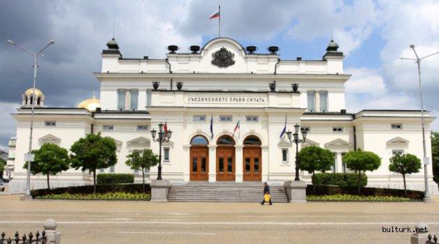 Bulgar hükümetine güvensizlik oyu için oylama 29 Ocak'ta yapılacak