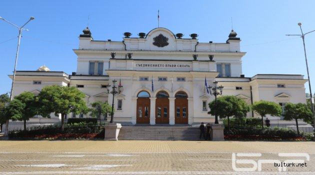 Bulgaristan Halk Meclisi eski binasına veda etti