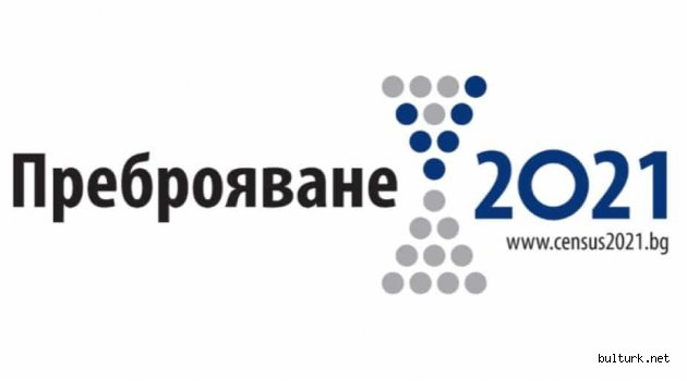 Bulgaristan'da deneme amaçlı nüfus sayımı tamamlandı