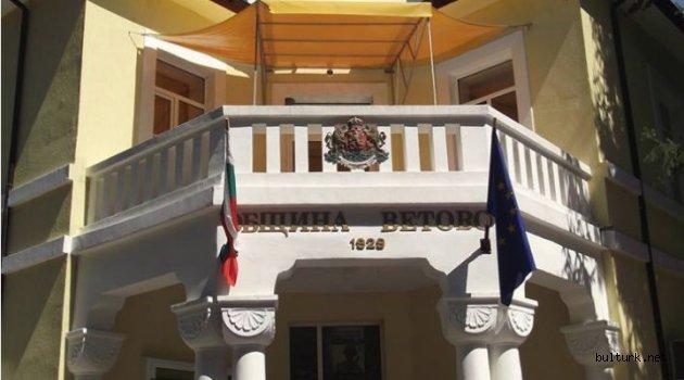 Bulgaristan'da iki belediye başkanı ve bir muhtar görevden alındı