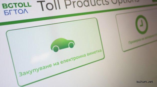 Bulgaristan'da Toll sistemi uygulamaya geçiyor