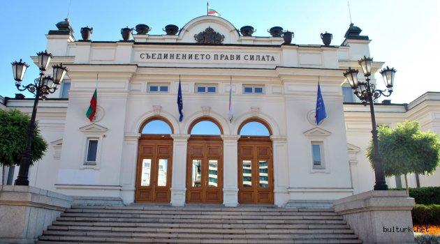 Bulgaristan'dan yedi ülkeye karşılıksız yardım