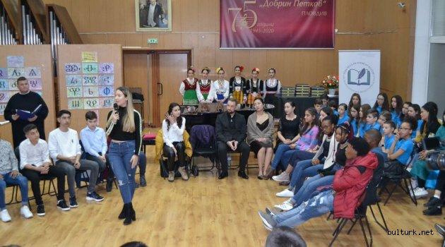 Filibe'de 21 Şubat Dünya Ana Dili Günü Kutlandı