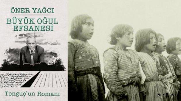 Köylerin Yazgısını Değiştiren Bir Resim-İş Öğretmeni: İsmail Hakkı Tonguç