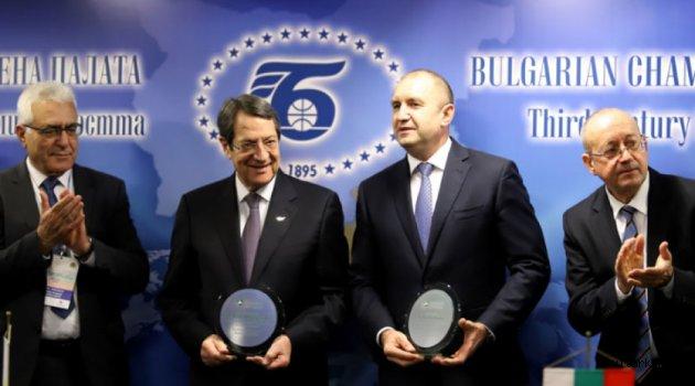 Sofya'da Bulgaristan-Kıbrıs İş Forumu düzenlendi