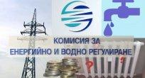 Bulgaristan'da doğalgaza indirim