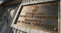 """Bulgaristan iki Rus diplomatı """"istenmeyen adam"""" ilan etti"""
