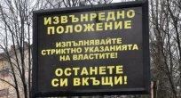 İsrail yazılımı Bulgaristan'da Covid-19 verilerini derleyecek