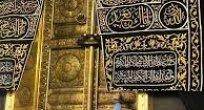 İSTERMİSİN, ALLAH SANA'DA CENNETTE BİR BAHÇE DİKSİN