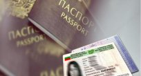 Kimlik Belgeleri Yasası'na değişiklikler getirildi