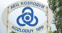 Kozloduy Atom Elektrik Santrali'ne yönelik iki talep kaldırıldı