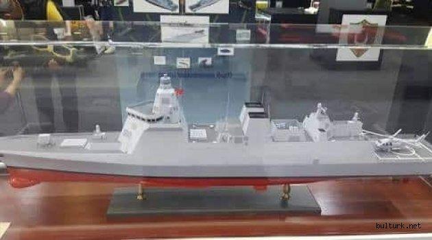 Türkiye'nin TF-2000 Hava Savunma Destroyeri